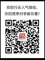 中安网微信