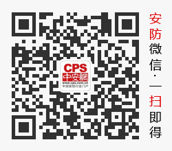 CPS官方微信