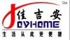 深圳佳吉安科技有限公司