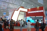 信息应用加速 数字电视技术全面升级
