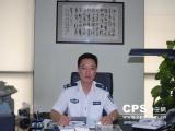 """平安重庆:用科技夯实""""五大重庆""""基础"""