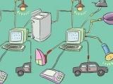 第三次浪潮:物联网万亿蛋糕愿景的诱惑