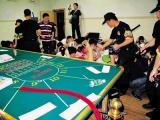 广西柳城警方配专业对讲机 重拳捣毁大型赌场