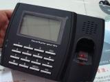 更多功能更方便 烟台中控U8指纹考勤机