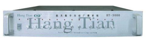 航天数字自动广播系统主机