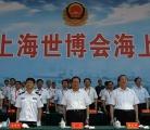 公安部部署上海世博会社会安保工作