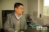 訪深圳美銘高電子總經理 李小虎