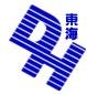 北京东海冠业科技有限公司