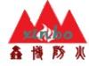 西安鑫博安防技术有限公司