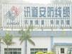 深圳讯道实业产品介绍及应用