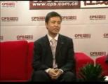 专访深圳市景阳科技股份有限公司总经理刘向阳