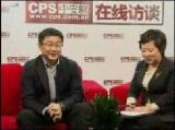 专访创维群欣安防科技有限公司总经理胡朝晖