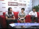 专访泉州佳乐电器(福建)有限公司总经理许景忠