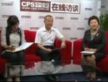 专访TCL新技术公司总经理李滨生