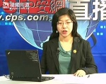 中国安防报道第2期