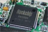 环球企业联合发布HDWDR视频监控芯片组