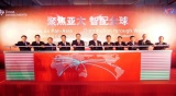 德州仪器在中国加大投资设立首个产品分拨中心