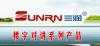 三润电子有限公司东北分公司