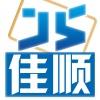 北京佳顺电子科技有限公司