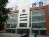长春卓尔信息安全产业股份有限公司
