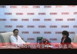 安博会期间专访--深圳傲得华视董事长张先吉