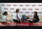 安博会期间专访--深圳阿克塞斯销售总监本哲明