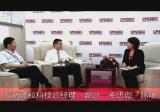 安博会期间专访--波粒科技总经理毛忠彪副总经理陈坤