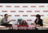 安博会期间专访--福建星网锐捷市场总监陈忠林