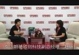 安博会期间专访--朗驰欣创科技副总经理赵昕