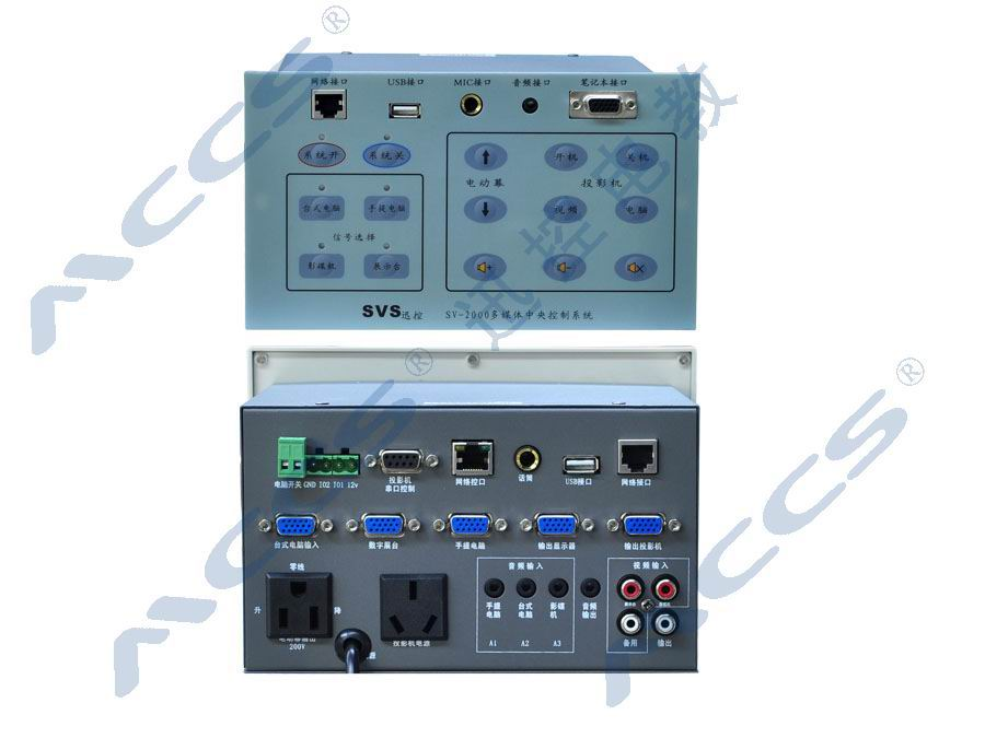 SV-2000电教中控,SVS迅控中控SV-2000