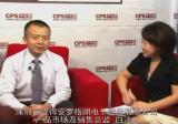 安博会期间专访--深圳市视得安罗格朗 产品市场及销售总监白淦文