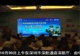 """""""平板拼接技术&安防产业升级""""高峰论坛"""