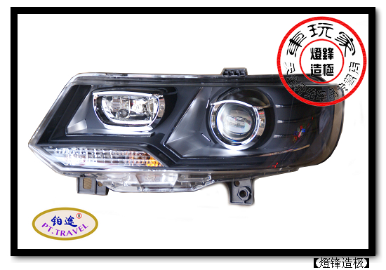 【灯峰造极】大众捷达10款专车专用双光透镜氙气灯总成