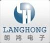 杭州朗鸿电子有限公司