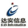 深圳达实物联网技术有限公司