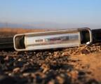 INOVA新推出高性能陆上记录系统G3i