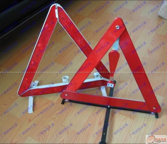 <p><br /> 产品规格:45*45*42cm 40*40*42cm<br /> 作用:在汽车出现故障时放于汽车后方,防止后车追尾!<br /> 1、高亮反射:表面采用有机玻璃制成,以最高的反光性能在几百米远就能看见警告标记,可以预先警示从后面开驶来的车辆,以尽早采取预防措施。<br /> 2、出门开车的必备品:在高速公路或一般道路上非停车不可时,把三角警告牌放在汽车后面100米远,您就靠近安全,远离危险。<b