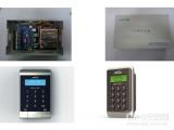 旺龙智能一拖四国密ITL-MJ0100-4控制器