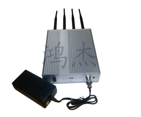 wifi信号屏蔽器