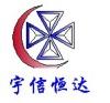 北京宇信恒达科技有限公司