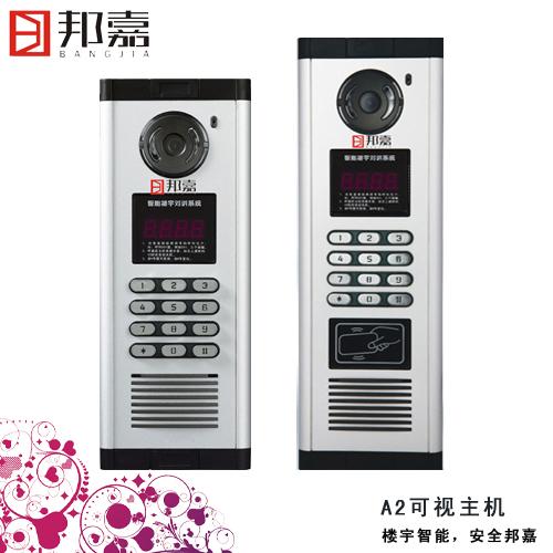 楼宇对讲系统门铃主机 彩色黑白可视设备 门禁对讲机批发