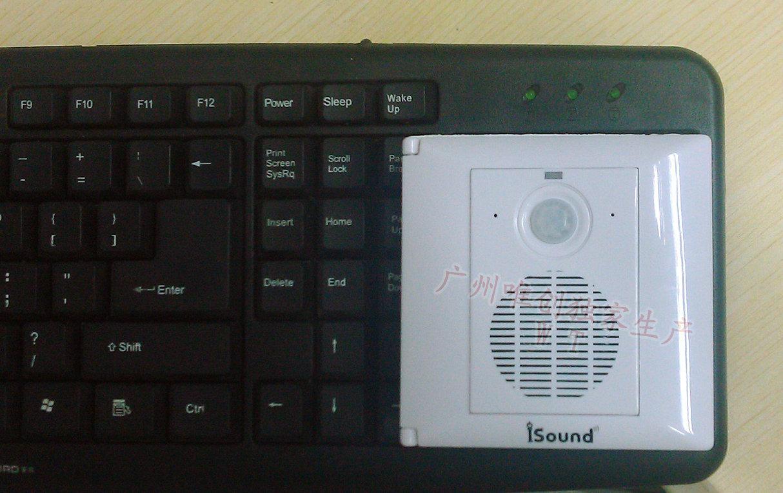 定制录音感应门铃 欢迎光临感应器