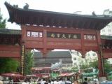 威创综合显示应用平台在南京智慧城市的应用