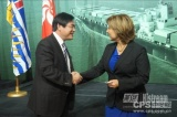 黄河数字董事长与加拿大卑诗省省长会面