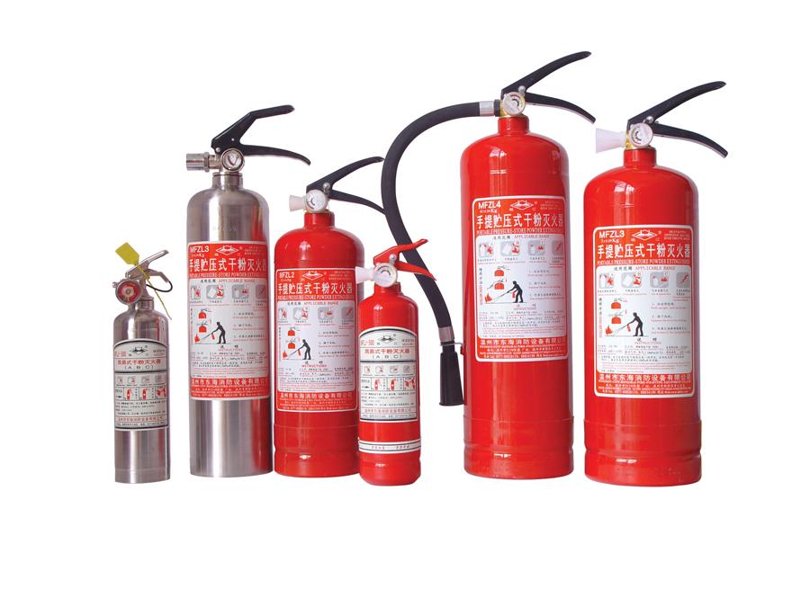 消防设备 灭火器 泡沫灭火器 > 气溶胶   气溶胶 产品价格:200 最小起