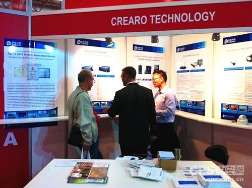 拓展海外市场 2012土耳其国际安防展创世取得圆满成功