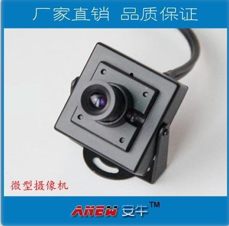 微型高清监控摄像机