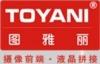 深圳市保千里电子有限公司长沙办事处