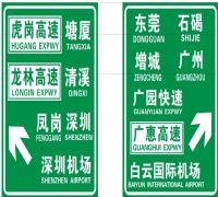 厂家批量供应交通标志牌/标志牌批发/道路标志牌/指示牌