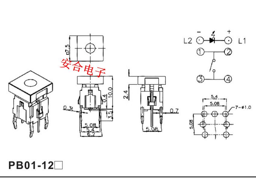 pb01-12带灯轻触开关